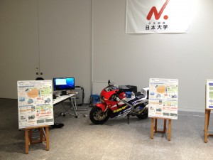 BMD2013exhibition